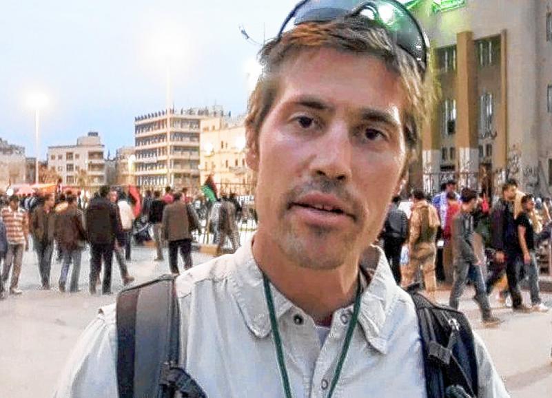 James Wright Foley (UMass)