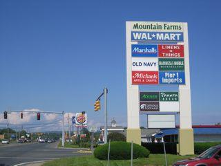 Mountain Farms Mall in Hadley, MA (File)